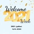 welcome 2021 week