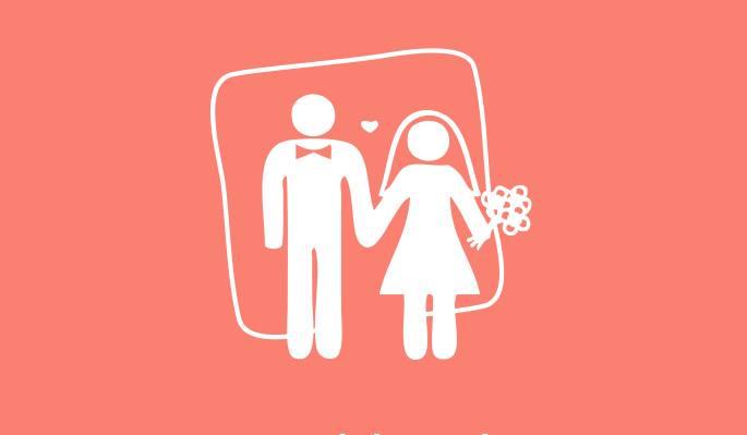 هدايا الزواج