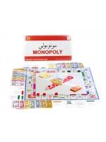 لعبة المونوبولي,6801234178145,سمارت