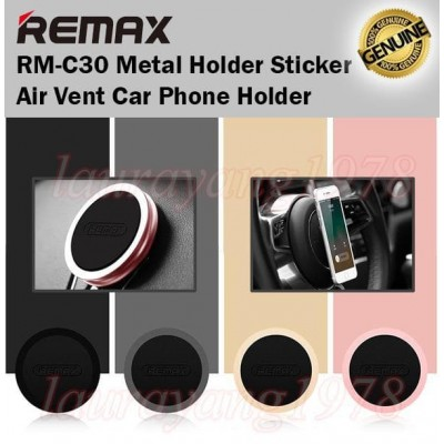 Telephone relationship magnet car, 6954851279266, remax
