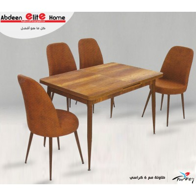 Luxurious opening table 6 chairs colored leather 818106