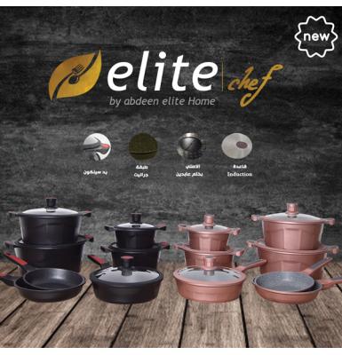 elite chef
