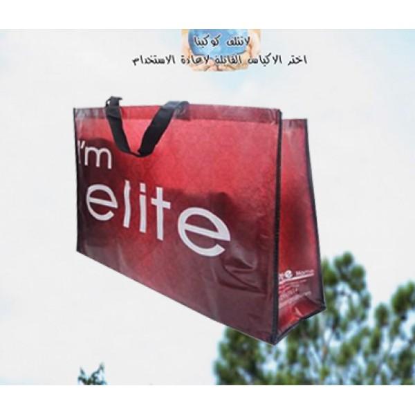 big bag 0229676740007 Abdeen